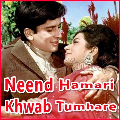 Husn Jab Jab Ishq Se - Neend Hamari Khwab Tumhare