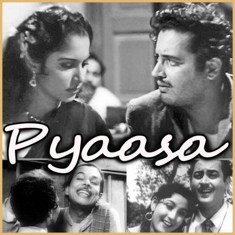 Sar Jo Tera Chakraye - Pyaasa (MP3 And Video Karaoke Format)