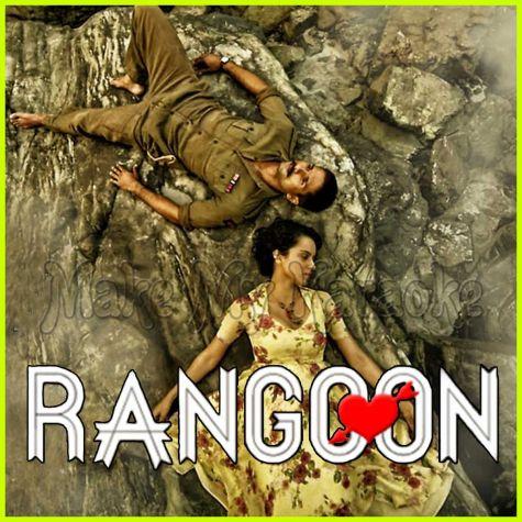 Ek Dooni Do - Rangoon