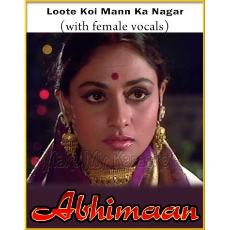 Loote Koi Mann Ka Nagar (With Female Vocals) - Abhimaan