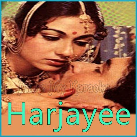 Kherishu Varishu - Harjayee
