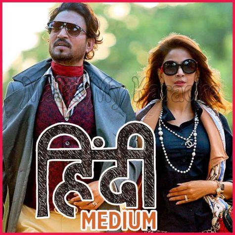 Suit - Hindi Medium