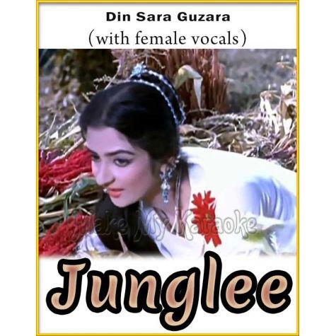 Din Sara Guzara (With Female Vocals) - Junglee