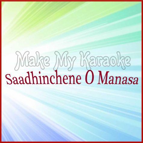 Telugu - -Saadhinchene O Manasa