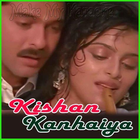 Krishna Krishna Haaye Krishna - Kishan Kanhaiya (MP3 Format)