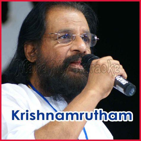 Niragopikkuri  - Krishnamrutham