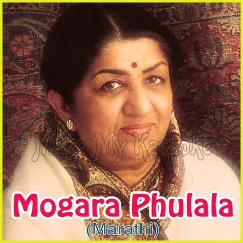 Mogara Phulala  - Mogara Phulala