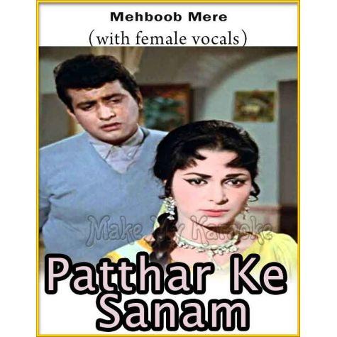 Mehboob Mere (With Female Vocals) - Patthar Ke Sanam (MP3 And Video-Karaoke Format)