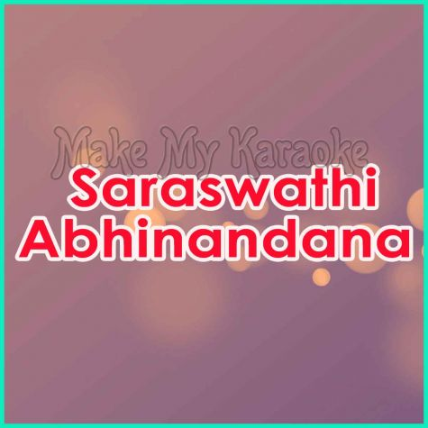Saraswathi Abhinandana  - Saraswathi Abhinandana