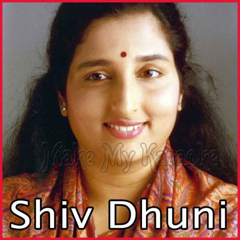 Subah Subah Le Shiv Ka Naam - Shiv Dhuni