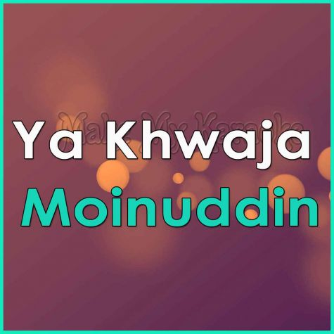 Ya Khwaja Moinuddin  - Ya Khwaja Moinuddin