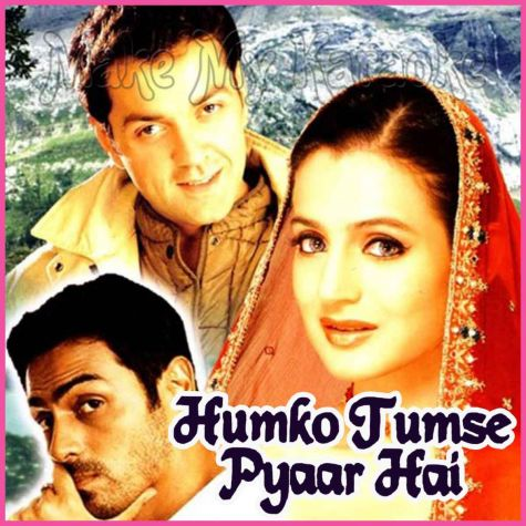Dhola Aayo Re - Humko Tumse Pyaar Hai