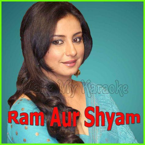 EK Nazar Dekha Tujhe - Ram Aur Shyam (MP3 And Video-Karaoke Format)