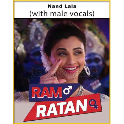 Nand Lala (With Male Vocals) - Ram Ratan