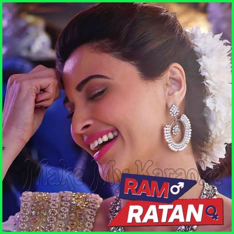 Nand Lala - Ram Ratan