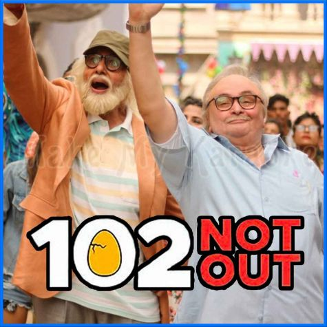 Baadumba - 102 Not Out