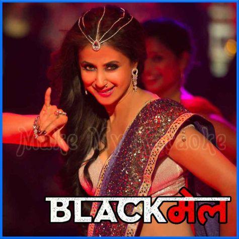 Bewafa Beauty - Blackmail