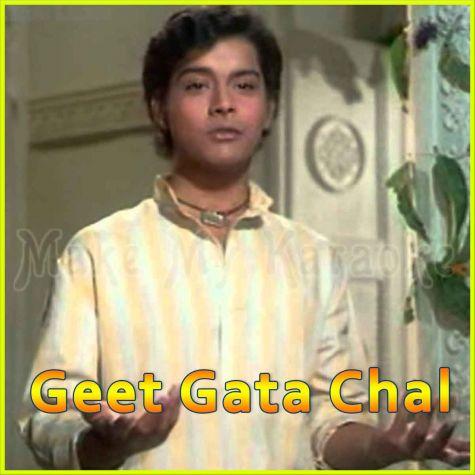 Shyam Teri Bansi - Geet Gata Chal