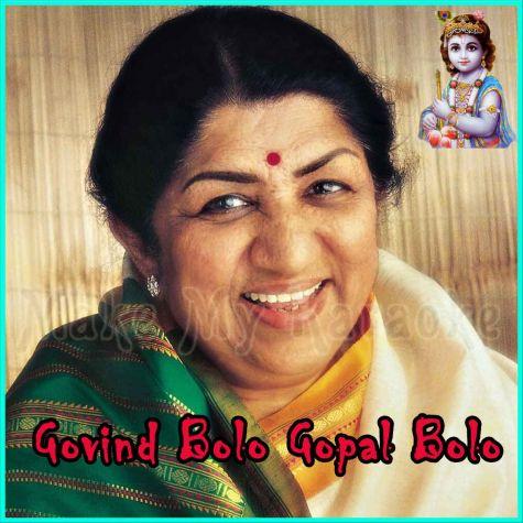 Jaane Jag Sakhi - Bhajan - Govind Bolo Gopal Bolo