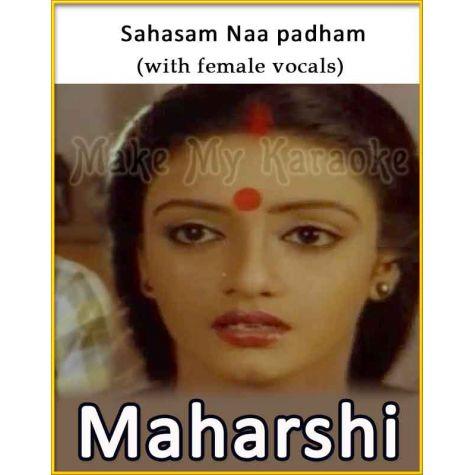 Sahasam Naa padham (With Female Vocals) - Maharshi