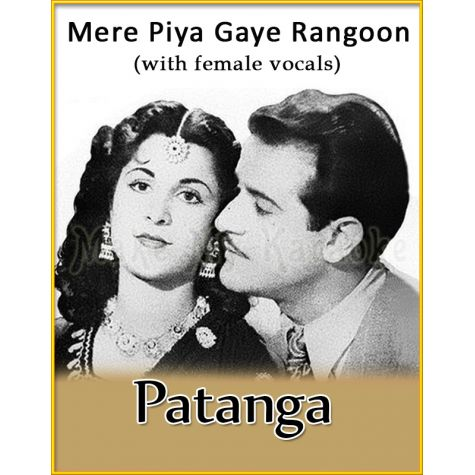 Mere Piya Gaye Rangoon (With Female Vocals) - Patanga (MP3 Format)