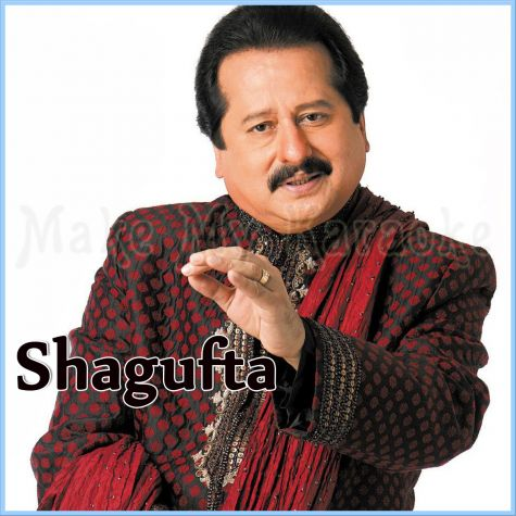 Yaadon Ka Ek Jhonka Aaye - Shagufta (MP3 Format)