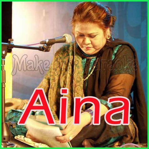 Pakistani - Mujhe Dil Se Na Bhulana (MP3 and Video Karaoke Format)