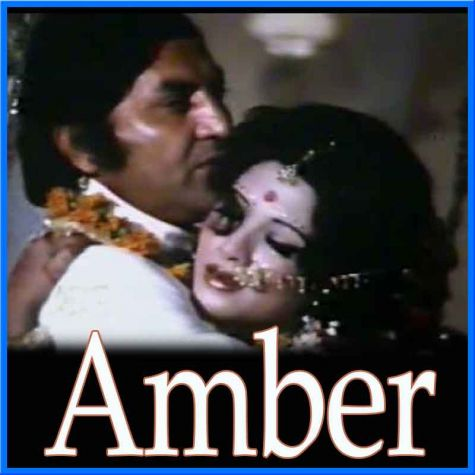 Pakistani - Thehra Hai Sama (MP3 and Video Karaoke Format)