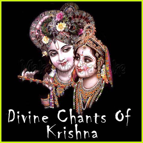Sunder Gopalam - Divine Chants Of Krishna - Gujarati