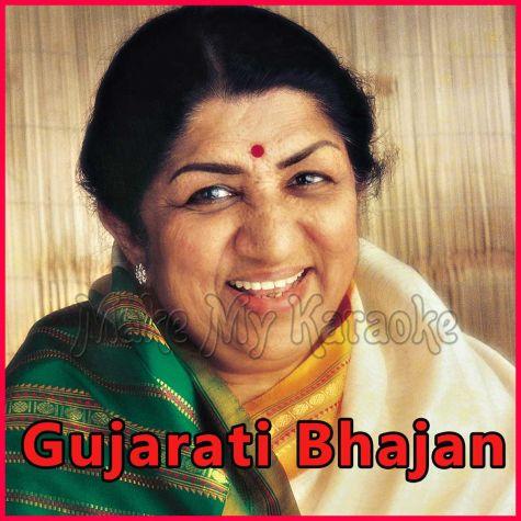 Mara Vala Ne Vadhi - Gujarati Bhajan - Gujarati