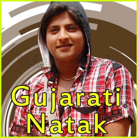 Adhi Akshar | Ashit Desai, Hema Desai | Download Gujarati Karaoke Songs |