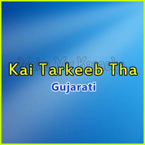 Kai Tarkeeb Tha - Gujarati
