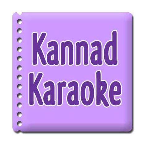 Ee Desha Chenna | Cauvery | Sp. Balasubramaniam  | Download Kannada Karaoke Songs |