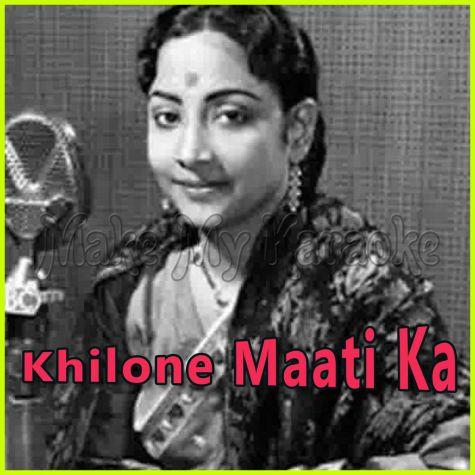 Raakh Na Ramakada - Khilone Maati Ka - Gujarati