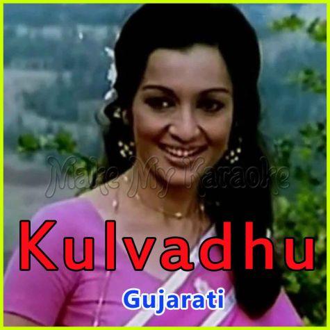 Chalato Raheje , Hits Of Kalyan Ji And Anand Ji