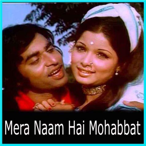 Pakistani - Yeh Dunya Rahe Na Rahe (MP3 and Video Karaoke Format)