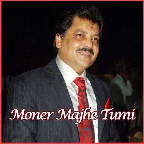 Premi O Premi Dekha Dile Tumi - Moner Majhe Tumi - Bangla