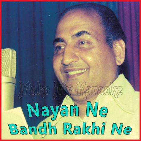 Divaso Judai Na Jaaye Chhe - Nayan Ne Bandh Rakhi Ne - Gujarati
