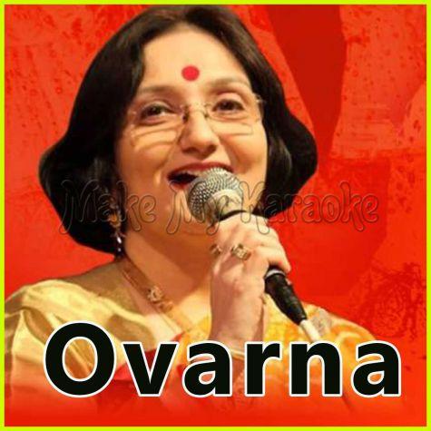 Koi Kahe Gulmahor - Ovarna - Gujarati