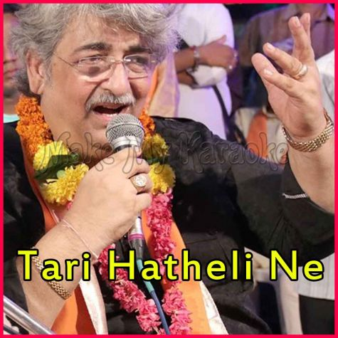 Tari Hatheli Ne - Gujarati