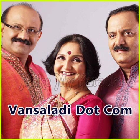 Vansaladi Dot Com - Gujarati