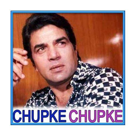 Chupke Chupke Chal Ri Purvaiya - Chupke Chupke