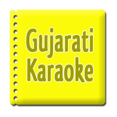 Gujarati - Maari Koi Daalakhi Ma
