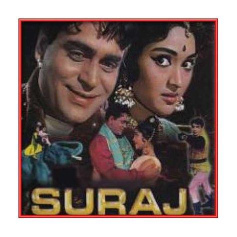 Bahaaron phool barsao | Suraj | Mohd. Rafi | Download Hindi Karaoke |