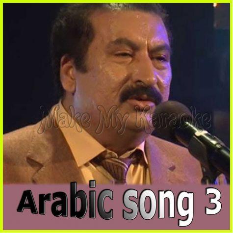 Awal Ishq - This Is Life - Amir Jan Saboori - ARABIC
