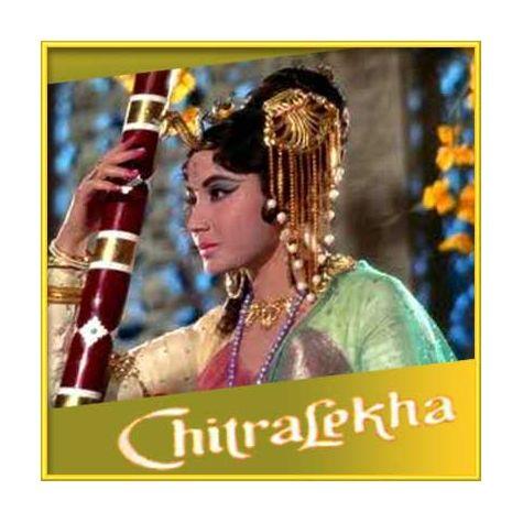 Ae Ri Jaane Na Doongi - Chitralekha (MP3 and Video-Karaoke Format)