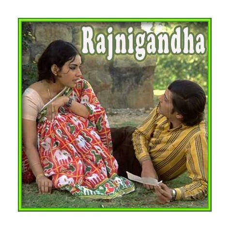 Rajnigandha Phool Tumhare- Rajnigandha (MP3 and Video Karaoke Format)
