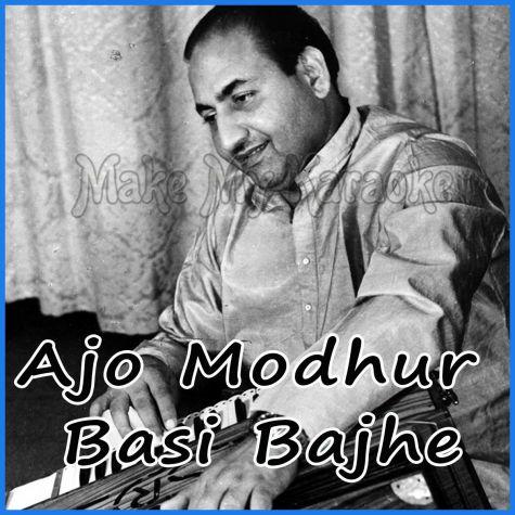 Ajo Modhur Basi Bajhe - Mohammad Rafi - Bangla