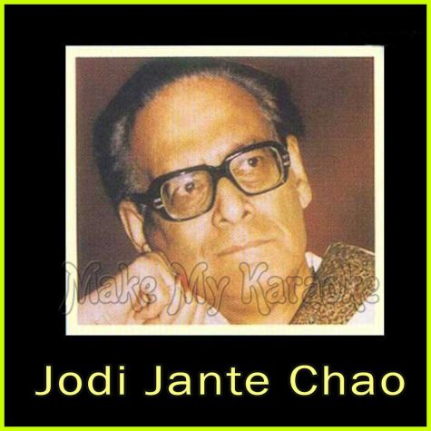 Jodi Jante Chao (Rearranged) - Bengali (MP3 and Video Karaoke Format)