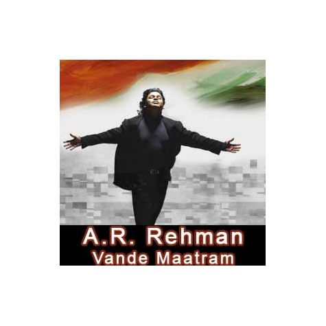 Maa Tujhe Salaam - Vande Mataram (MP3 and Video Karaoke Format)